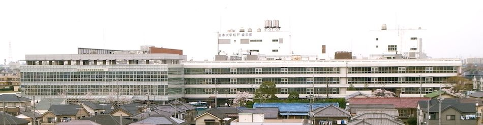 日本大学松戸歯学部同窓会